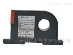 安科瑞BA20-AI/I(V) 电流传感器/隔离4-20MA输出