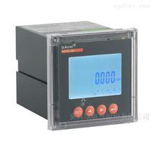 PZ72L-DE/V直流充电桩多功能电能表输出±12V接霍尔