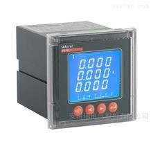 PZ72L-AI3安科瑞液晶三相智能电测仪表 价格