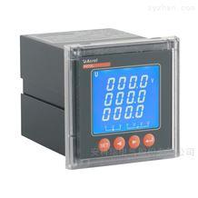 PZ72L-AV3安科瑞液晶三相智能电测仪表 电压表
