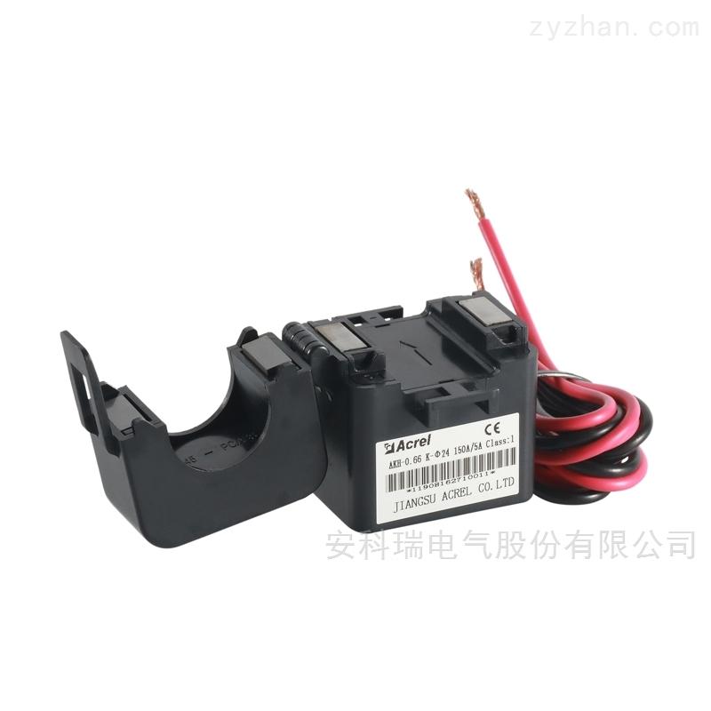 低压卡扣电流互感器