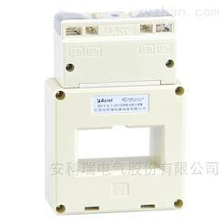 安科瑞AKH-0.66/SM SM-50I 100/AC5A(1)/DC4-20MA 双绕组电流传感