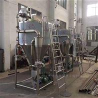 LPG陶瓷粉离心喷雾干燥机