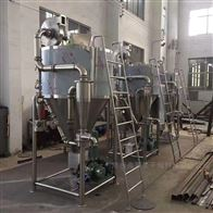 LPG陶瓷粉離心噴霧干燥機