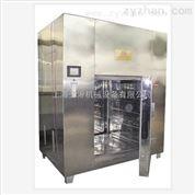 熱風循環干燥烘箱價格