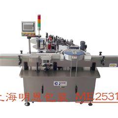 上海明恩酵素全自動圓瓶貼標機