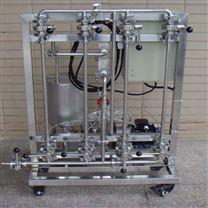 实验室陶瓷膜纳滤设备