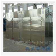 紅棗熱風循環烘箱隧道干燥機