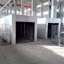 肉苁蓉隧道干燥机