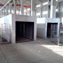 SD中药材隧道干燥机