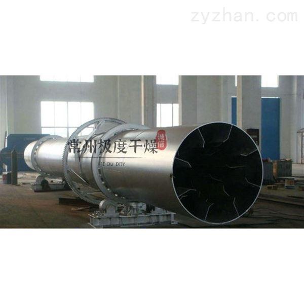 磷矿粉干燥机
