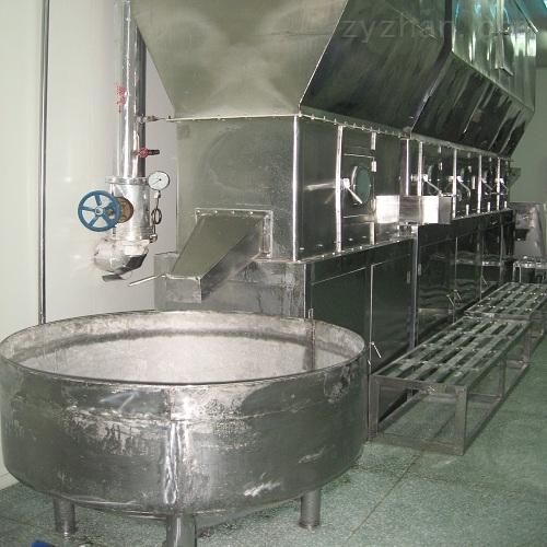 功夫元粉卧式沸腾干燥机