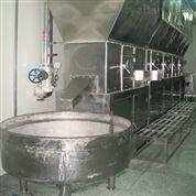 皂素臥式沸騰干燥機、芒硝沸騰烘干機