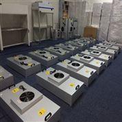 供应滨州无尘室安装之百级FFU