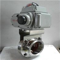 D961X-10P电动卫生级焊接蝶阀