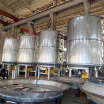 氯化铵盘式连续干燥机