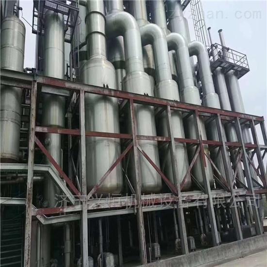 五效五十吨废水处理强制循环蒸发器出售
