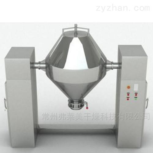 江苏双锥型混合机