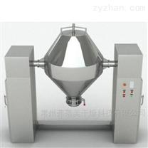 江蘇雙錐型混合機