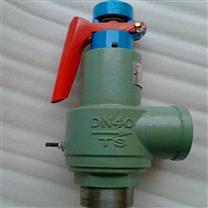 儲氣罐安全閥A28W-16T DN25