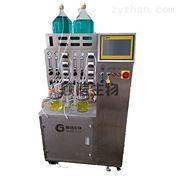 肠道体外模拟生物反应器GS-IR02