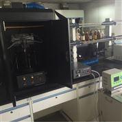 PL-04水浴 温控光化学反应仪