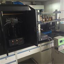 PL-04 水浴溫控平行 光化學反應儀