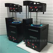 PL-DY1600药物合成紫外光化学反应仪