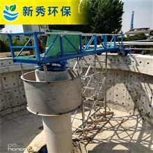 重力式污泥浓缩池悬挂式中心传动刮泥机