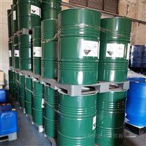 三菱甲基丙烯酸缩水甘油酯