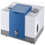 IR-2000型全自动傅立叶红外光谱仪
