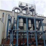 出售5吨浓缩蒸发器设备 意大利进口全套设备