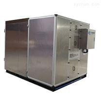 低耗能城市污泥低温余热干化机-干燥设备