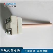 铂铑热电偶 测硫仪配件-鹤壁鑫诚信