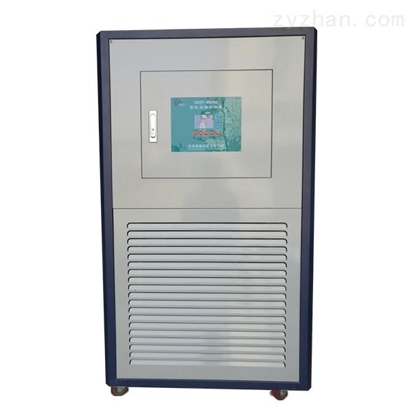 -80℃高低温循环装置