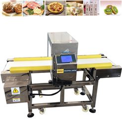 MDC-D食品金属探测仪