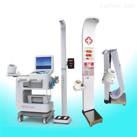 公共卫生体检机 公卫健康一体机