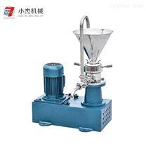 分體式膠體磨 高功率不銹鋼研磨機