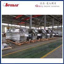 ZLG-7.5×0.9振动流化干燥床设备