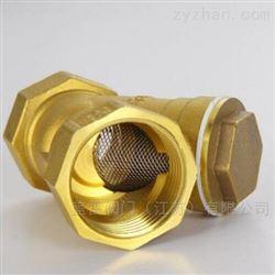 GL41H-16T盖雷黄铜Y型过滤器