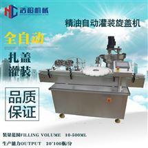 HCGX-60型多頭高速精油灌裝機