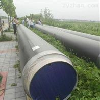 生产聚氨酯预制直埋式保温管