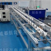 CHF01312血液透析器全自动组装生产线