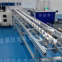 血液透析器全自動組裝生產線