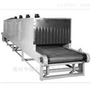 江蘇帶式干燥機結構
