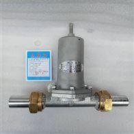 DY22F-25P/40P低温减压阀