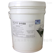 清力PTP-0100阻垢劑