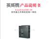 英威腾GD300-39-037-4变频器现货