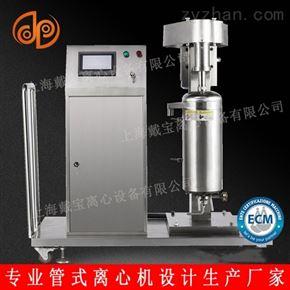 GQ76PLC平板移动型上离所高速管式离心机