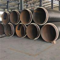 运城市管径325蒸汽直埋复合保温管生产加工
